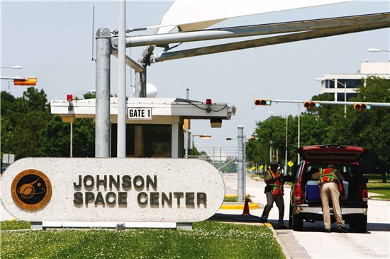 NASA Johnson Space Center, Building 45 North Wing